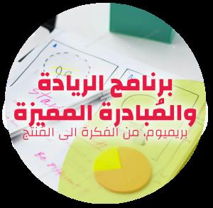 Taasiyeda website pic ar