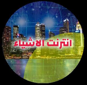 Taasiyeda website pic ar4