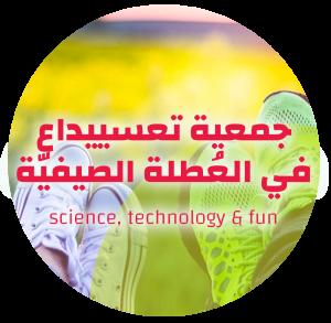 Taasiyeda website pic ar5